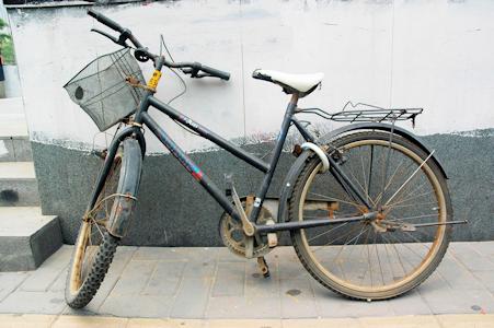 kb bicycles salvage